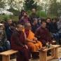 Церемония в Танхое
